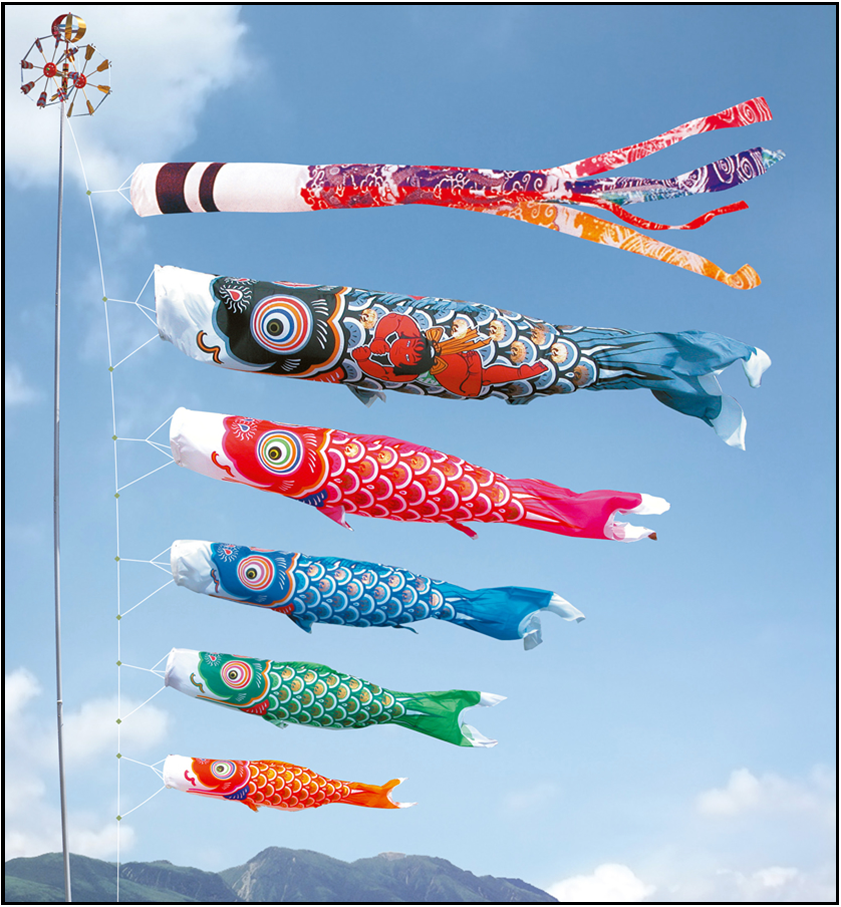 Japanese Carp Fish Kites